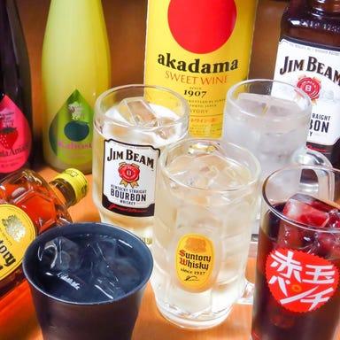 全席個室 居酒屋 九州料理 かこみ庵 佐世保下京町店 コースの画像