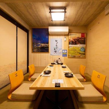 全席個室 居酒屋 九州料理 かこみ庵 佐世保下京町店 店内の画像