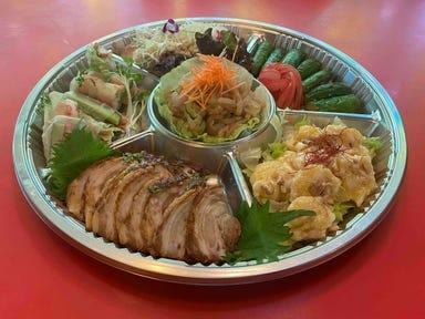 中華料理 城南園  メニューの画像