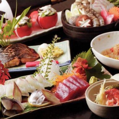 肉ずしと牛タン 全席完全個室 伊達藩 仙台駅前店 コースの画像