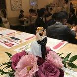 【結婚式2次会】 嬉しい特典満載!着席50名様、立食100名様迄OK
