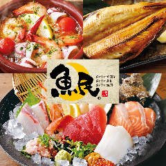 魚民 鹿屋寿店