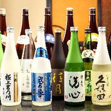 希少な銘柄をはじめとした越後(新潟)の地酒をお楽しみ頂けます