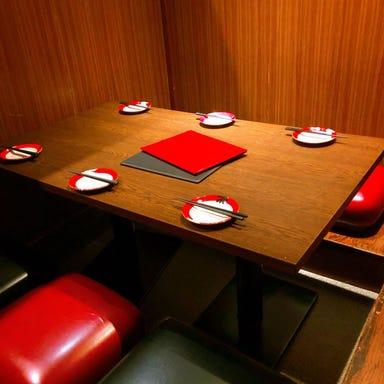 食べ飲み放題個室居酒屋 けんぞう 3時間食べ飲み放題2720円 店内の画像