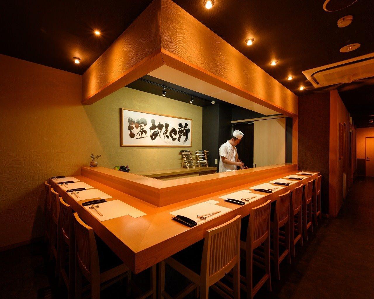 日本料理 尾前