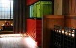 カウンター席・ 水槽の見える個室/定員4人