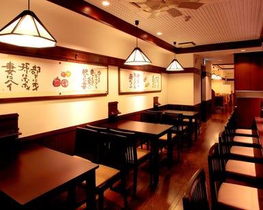鉄板居酒屋 京とんちん亭 京都駅北店 メニューの画像