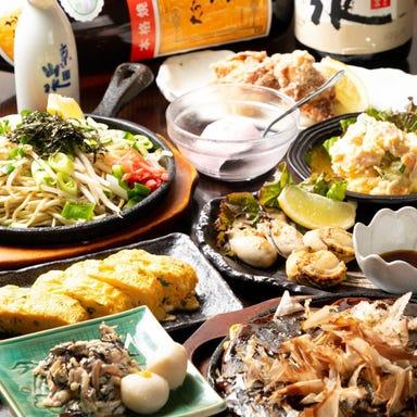 鉄板居酒屋 京とんちん亭 京都駅北店 コースの画像