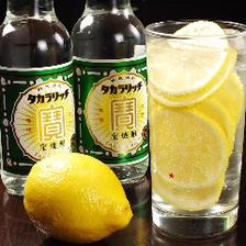 生果実入りレモンサワー★