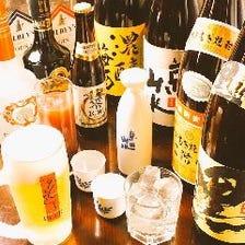 単品飲み放題2000円♪