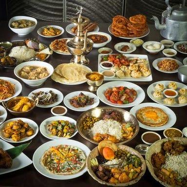 ネパール民族料理 アーガン  こだわりの画像