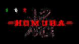 鉄板焼き Italian Dining Bar 焔 HOMURA
