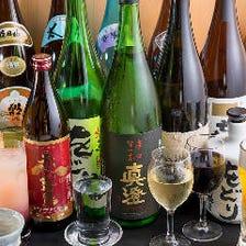 厳選日本酒・焼酎…オリジナルも◎