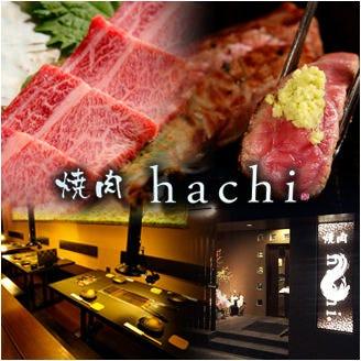焼肉 hachi