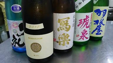 寿司・地酒・四季の味わい 呉竹鮨 こだわりの画像