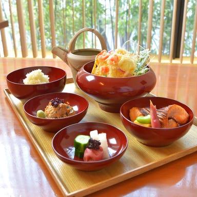 日本料理 僖成  こだわりの画像