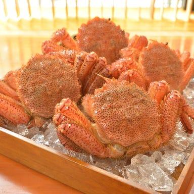 日本料理 僖成  メニューの画像