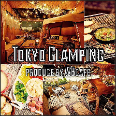 Tokyo Glamping produce by WBcafe