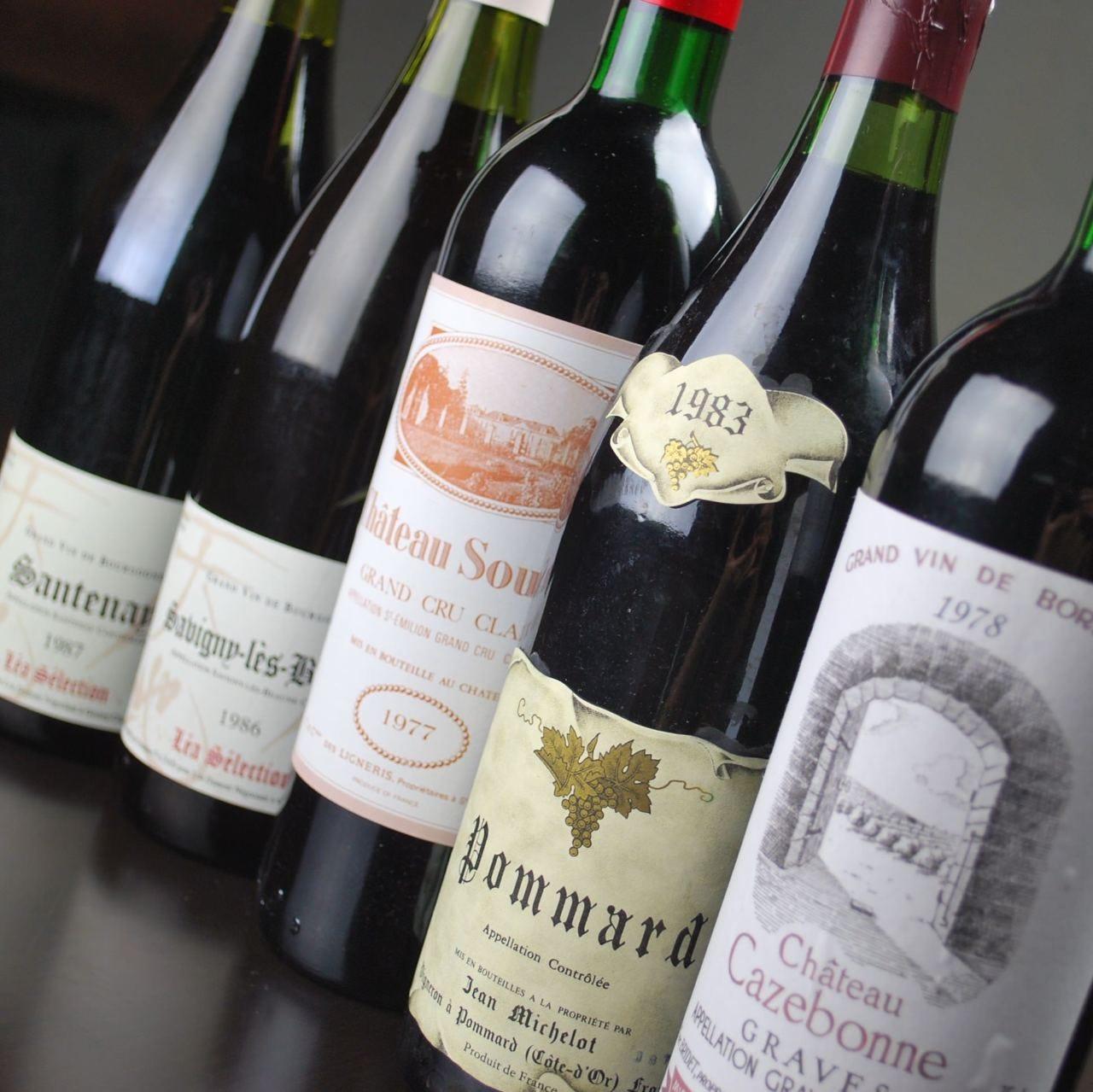 記念日などに最適なヴィンテージワインをご用意。1970年代~2000年前半