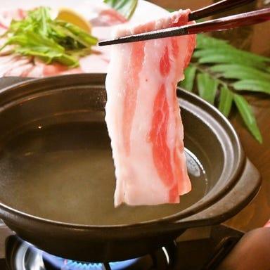 Ryukyu Dining 家守家YAMORIYA  メニューの画像