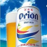 ☆2時間飲み放題☆2000円(2名様ヨリ) ※飲み放題はご利用条件がございます。