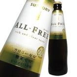 ★サントリー オールフリー(ノンアルコールビール)
