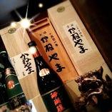 古酒3種飲み比べ(各10ml)