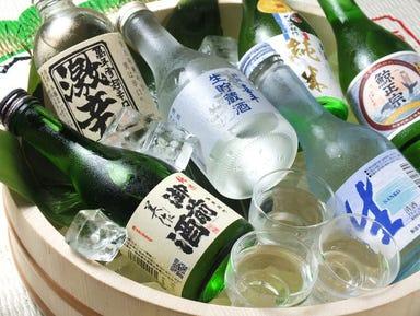 岡山の旬と酒の店 わすけ  メニューの画像