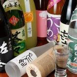 【飲ん兵衛必見】 種類豊富な飲み物各種を取り揃えております。