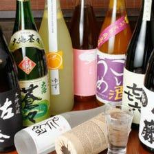 梅酒、果実酒は鶴見No.1の品揃え!?