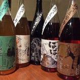 紀州の梅を使った鶯屋ばばぁの梅酒【和歌山県】