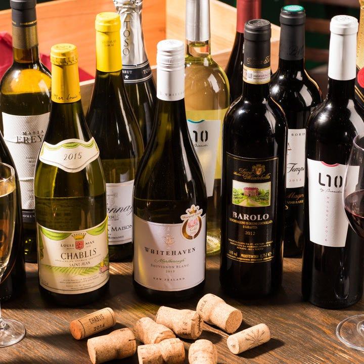 厳選ワインを豊富にご用意!何本か頼んでシェアして楽しむのも◎