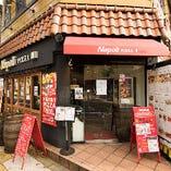 JR 新潟駅 南口より徒歩7分です