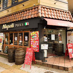 NAPOLI PIZZA 新潟駅南けやき通り店