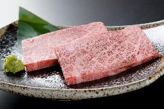 国産牛専門 炭火焼肉 近江屋精肉店