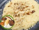 ポルチーニ茸と自家製ベーコンのクリームソース
