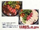 【金土限定】黒毛和牛ローストビーフ量り売り!