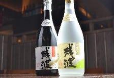 泡盛 焼酎 日本酒 カクテル