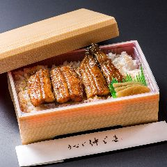 うなぎ弁当(半身)