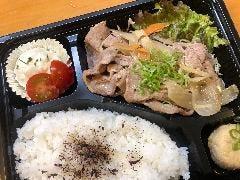 豚生姜焼き(お茶付き)