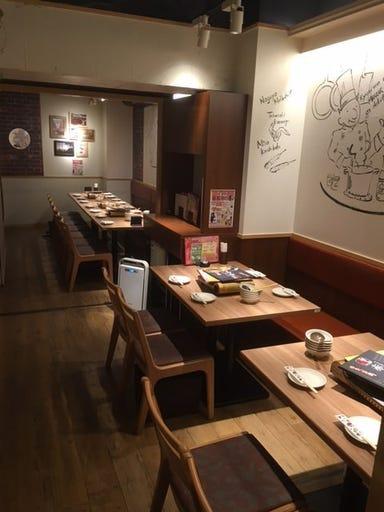 赤から 渋谷宮益坂店 メニューの画像