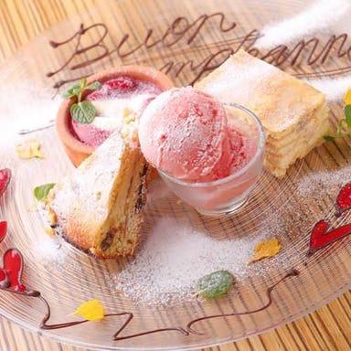 産直野菜イタリアン La ZAPPA 北千住 メニューの画像