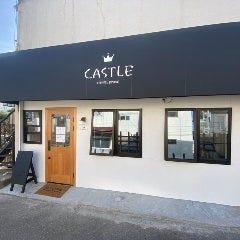 CASTLE(チャイニーズダイニング)
