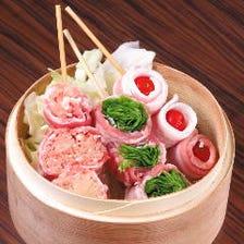 蒸篭蒸し(豚しゃぶ・肉巻き野菜・季節野菜)