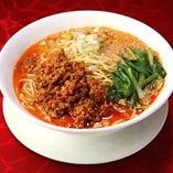 【第9位】坦々麺