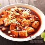龍興飯店特製麻婆豆腐