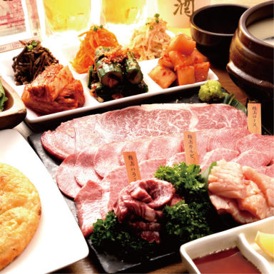 薬膳・韓国家庭料理・韓国焼肉 吾照里 二子玉川店 コースの画像