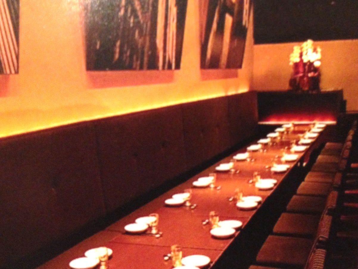 ■半個室は上質空間で味わえる宴会■