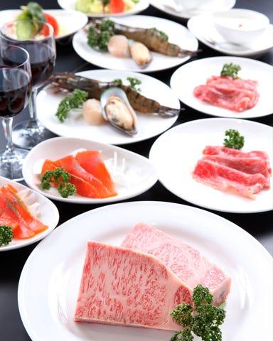 ステーキはうす 珍や  こだわりの画像
