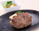 【ハンバーグ】牛肉100%